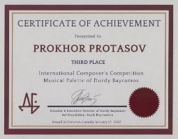 Protasov – Musical Pallete Competition